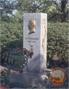 Могила Стаханова в Торезе